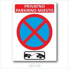 Tabla ploča Privat parkirno mjesto