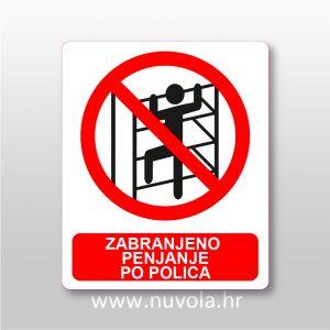 Zabranjeno penjanje po policama